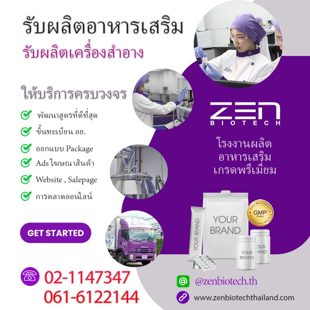 ads-zen-2