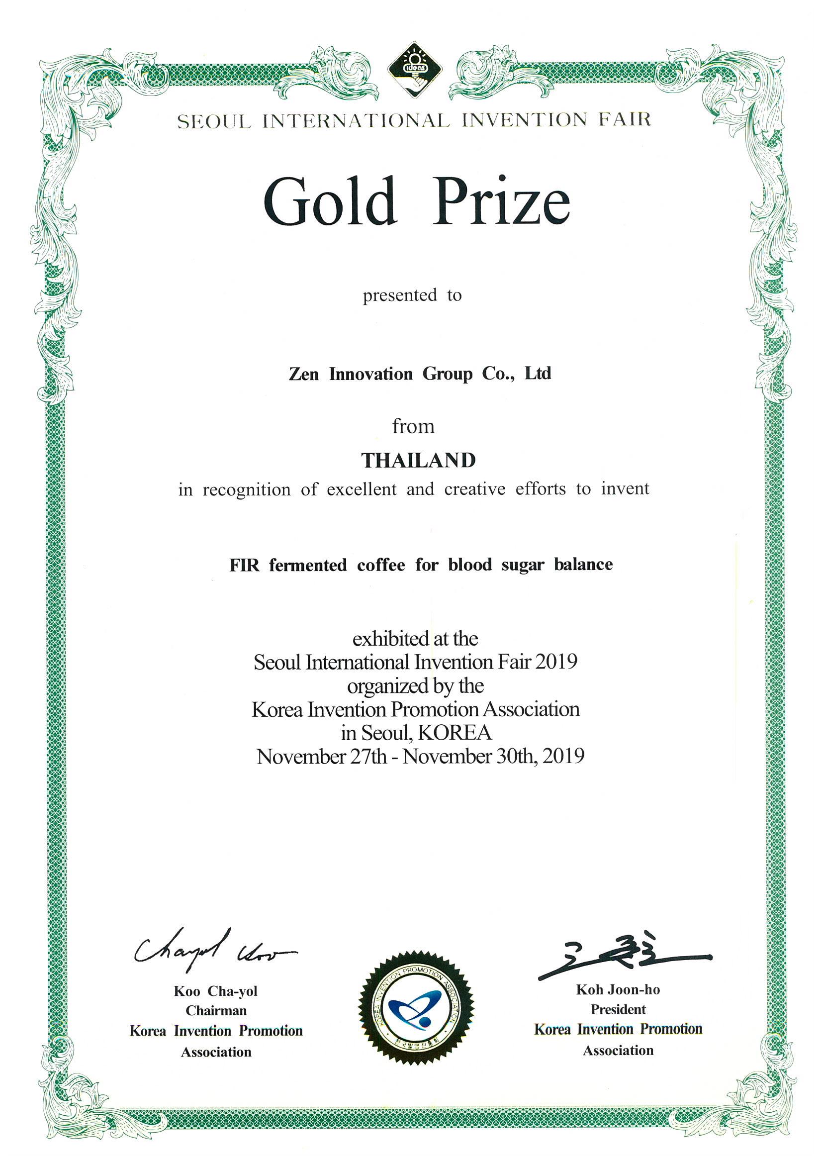 Cert.-SIIF-2019-Gold-Fir-Fermented-Coffee_1
