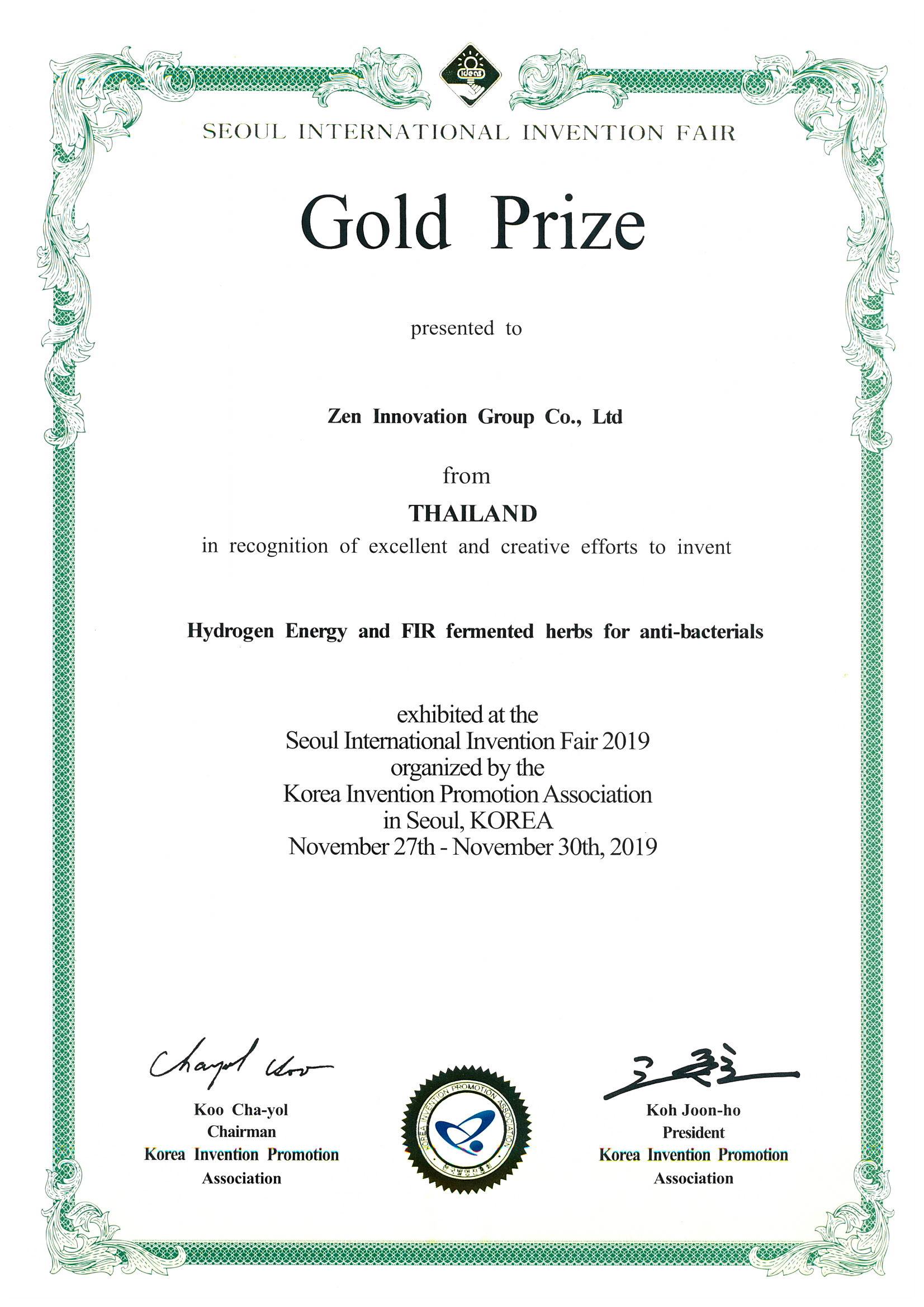 Cert.-SIIF-2019-Gold-Hydrogen-Energy-_-FIR_1