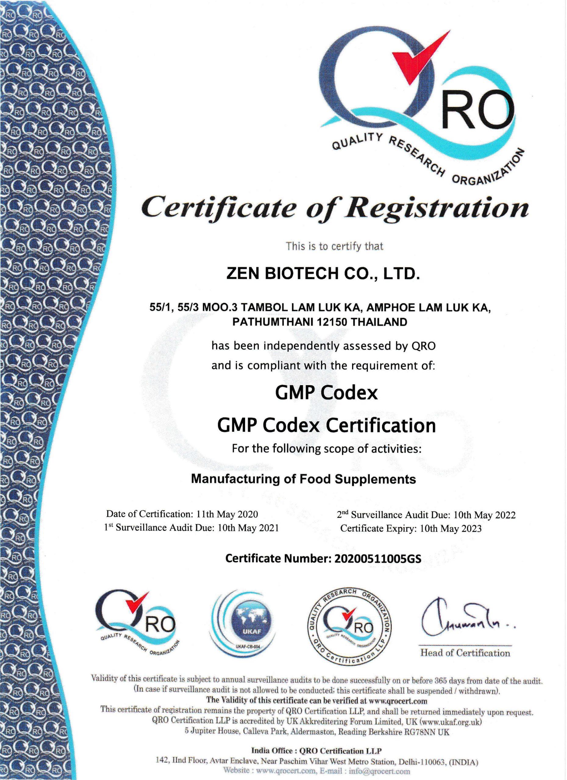 GMP-Codex-scaled
