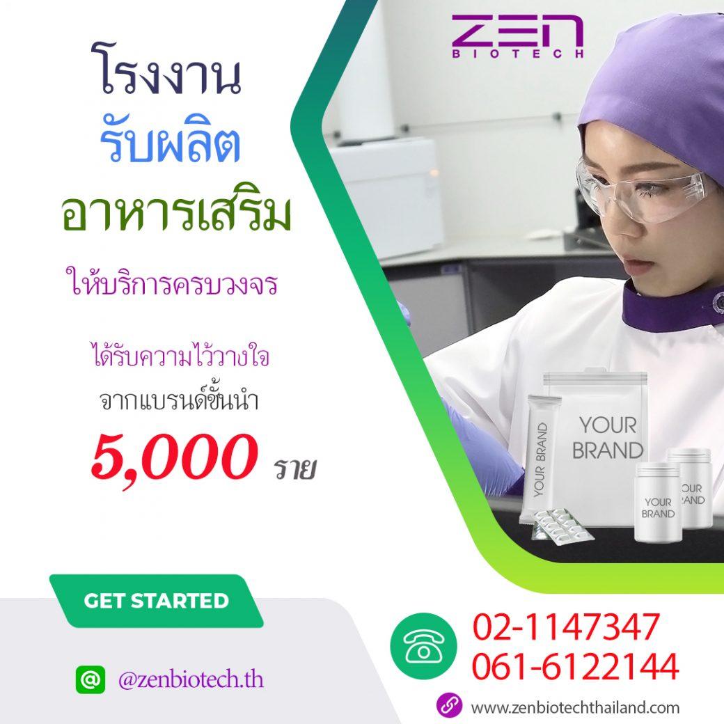 ads-zen-4